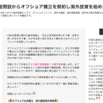 スクリーンショット 2015-09-09 17.15.36
